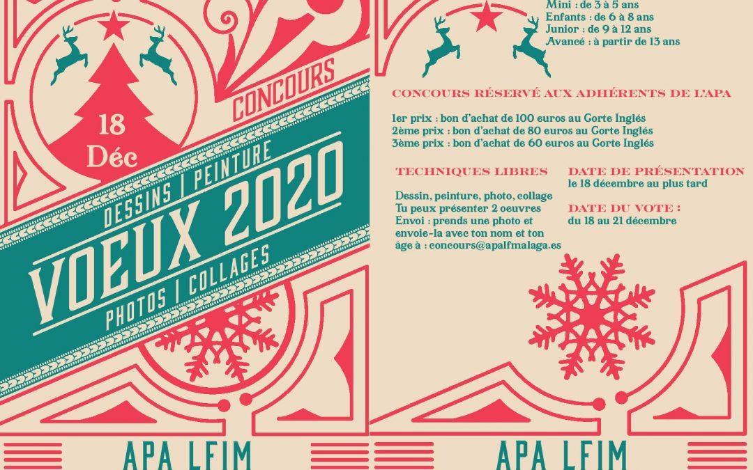 Concours carte de voeux 2020
